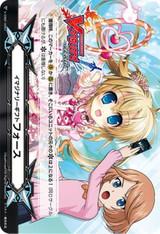 Imaginary Gift Force 2 V-GM2/0097