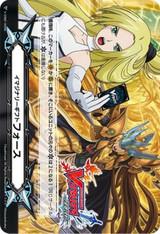 Imaginary Gift Force 2 V-GM2/0098