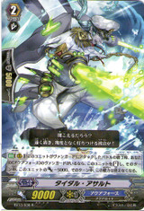 Tidal Assault R BT13/038