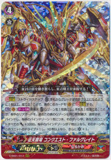 Conquering Supreme Dragon, Conquest Fulgurate V-SS01/017 RRR