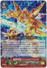 Strongest Command Chief, Final Daimax DX V-SS01/019 RRR