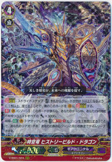Interdimensional Dragon, History-build Dragon V-SS01/024 RRR