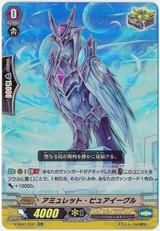 Amulet Pure Eagle V-SS01/031 RR