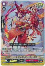 Dragon Dancer, Tikra V-SS01/037 RR