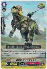 Raid Dragon, Guerrillapstaco V-SS01/039 RR