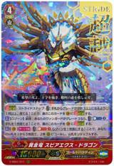 Golden Dragon, Spearex Dragon V-SS01/011 RRR Hot Stamped