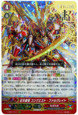 Conquering Supreme Dragon, Conquest Fulgurate V-SS01/017 RRR Hot Stamped