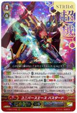 Universe Ace, Bustered V-SS01/018 RRR Hot Stamped
