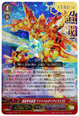 Strongest Command Chief, Final Daimax DX V-SS01/019 RRR Hot Stamped