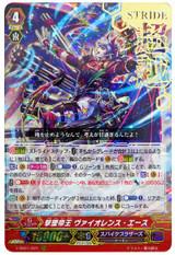 Shootdown Emperor, Violence Ace V-SS01/021 RRR Hot Stamped