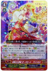 Fancy Megatrick, Darklord Princess V-SS01/023 RRR Hot Stamped
