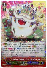 Ghostie Great Emperor, Big Obadiah V-SS01/025 RRR Hot Stamped