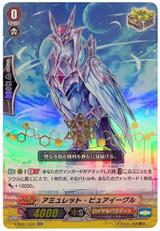 Amulet Pure Eagle V-SS01/031 RR Hot Stamped