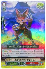 Stealth Beast, Scratch Cat V-SS01/040 RR Hot Stamped
