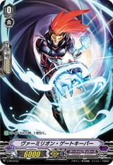 Vermillion Gatekeeper V-PR/0154 PR Foil