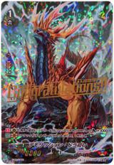 Demolition Dragon V-PR/0170 PR
