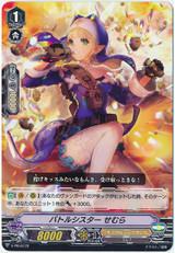 Battle Sister, Semla V-PR/0172 PR