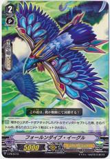 Fallen Dive Eagle V-PR/0173 PR