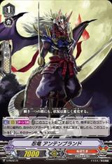 Stealth Dragon, Antenbrand V-PR/0174 PR