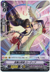 Metallic-winged Cursed Princess, Rhodia V-PR/0177 PR