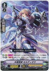 Light Braver, Seldiora V-PR/0179 PR