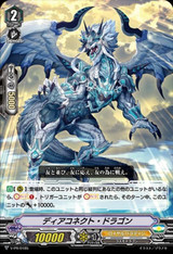 Dia-connect Dragon V-PR/0185 PR