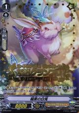 White Hare of Inaba V-PR/0197 PR