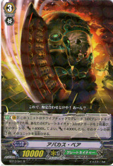 Abacus BearR BT13/041
