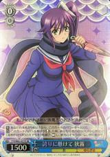 Sagiri, With Pride  YYS/W61-077S SR