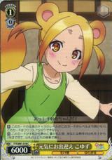 Koyuzu, Energetic Welcome YYS/W61-018 C