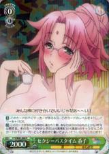Nonko, Sexy Bath Time YYS/W61-028 R