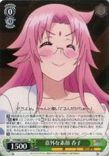 Nonko, Surprising True Face YYS/W61-033 U