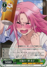 Nonko, Blissful Drink YYS/W61-043 C