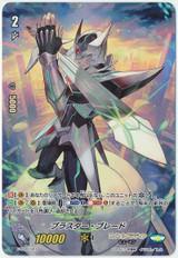 Blaster Blade V-SS02/001