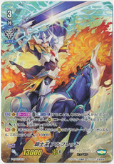 King of Knights, Alfred V-SS02/002