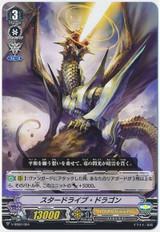 Stardrive Dragon V-SS02/004