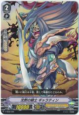Knight of Silence, Gallatin V-SS02/006