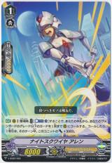 Knight Squire, Allen V-SS02/008