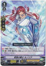 Strong Knight, Rounoria V-SS02/011