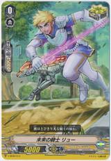 Future Knight, Llew V-SS02/014