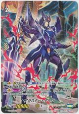 Blaster Dark V-SS03/001
