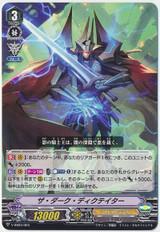 The Dark Dictator V-SS03/003