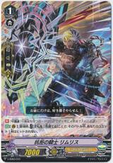 Knight of Resistance, Limwris V-SS03/010