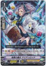 Witch of Nostrum, Arianrhod V-SS03/011