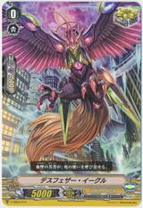 Death Feather Eagle V-SS03/014