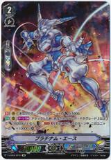 Platinum Ace V-EB08/SP01 SP