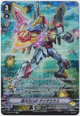 Super Dimensional Robo, Daizaurus V-EB08/SP07 SP