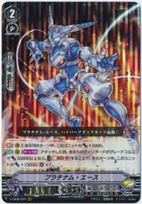 Platinum Ace V-EB08/004 RRR