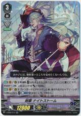 Master Swordsman, Nightstorm V-EB08/013 RR