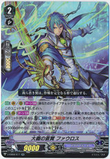 Blue Wing of Justice, Fauros V-EB08/017 RR